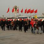 https://lh3.googleusercontent.com/-5Lml7R3r-6U/T-lBtf3dMQI/AAAAAAAAAfQ/T8pMuSsXRqgnB7UCdkxmu0MBDpXgVE4bACHMYBhgL/s1200/Beijing_010.JPG