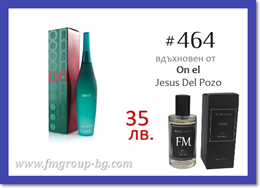 Парфюм FM 464 PURE - JESUS DEL POZO - On el