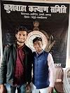 अलीगंज : नीतीश बने JDU छात्र प्रकोष्ठ के जिलाध्यक्ष