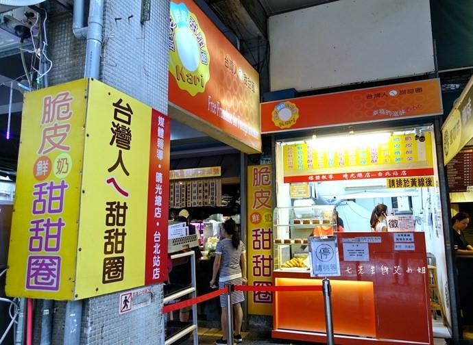1 台灣人ㄟ甜甜圈 脆皮鮮奶甜甜圈