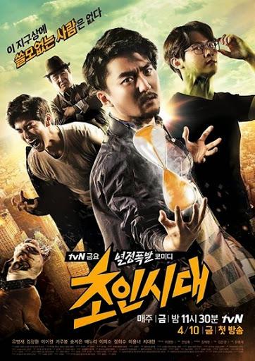 The Superman Age - Thời Đại Siêu Nhiên Korea Movie 2015