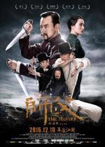 Phim Sư Phụ Cuối Cùng-The Final Master Full HD