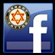 Facebook - Hebert Tattoo