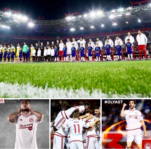 Όλοι τήν Κυριακή ειδαμε τόν πρωταθλητή στο γήπεδο της Νέας Σμύρνης να  παίζει κατά του Πανιωνίου (νίκησε ο Ολυμπιακός με 2-0!) με λευκές φανέλες 2a2c5a872bb