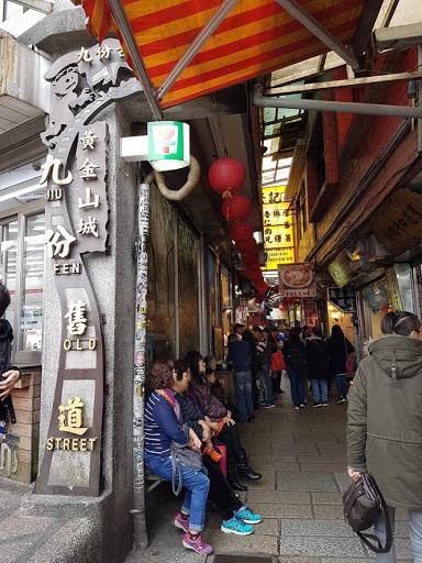 10D9N Taiwan Trip: Jiufen Old Street Part 1
