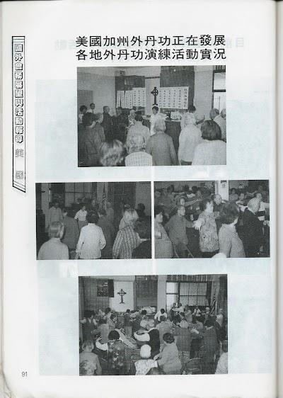 雜誌9-82.jpg