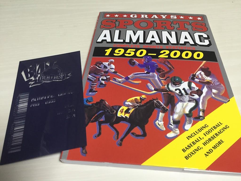 スポーツ年鑑sports-almanac