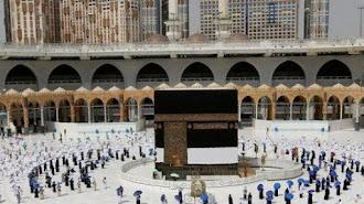 Arab Saudi Rilis 3 Paket Biaya Haji, Berikut Lengkapnya