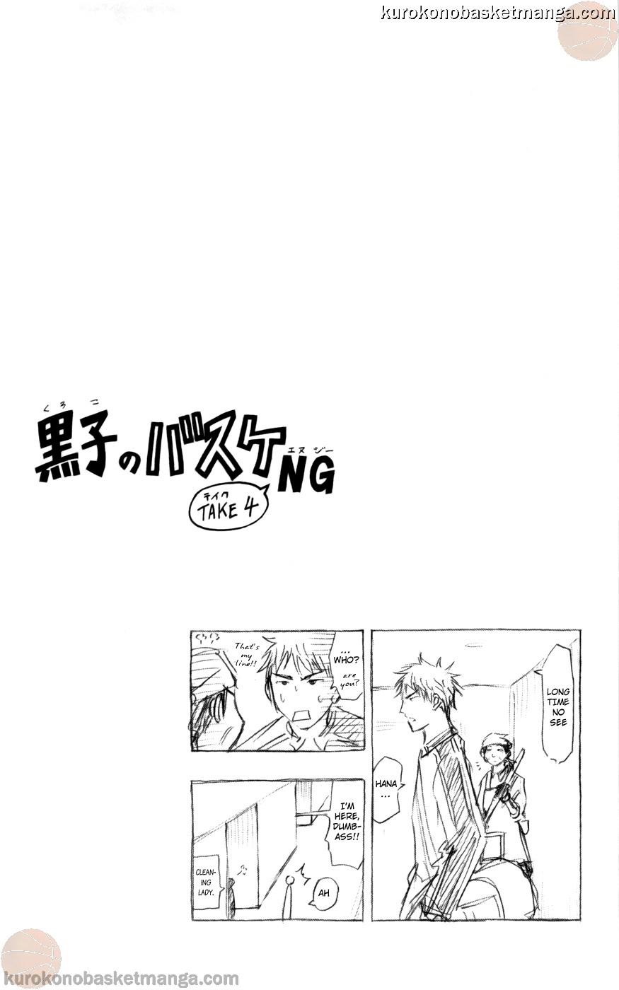 Kuroko no Basket Manga Chapter 85 - Image 20