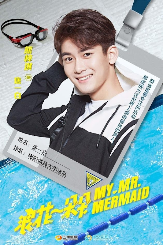 My Mr. Mermaid China Drama