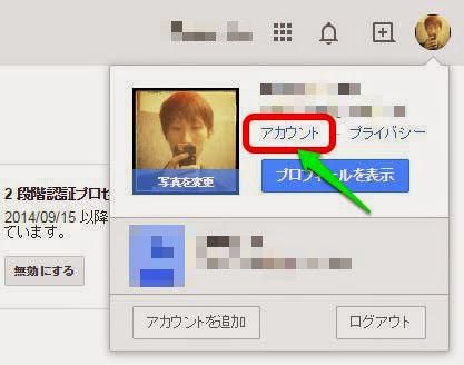 cap_20141209 (1).jpg