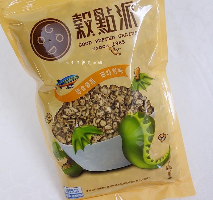 19 穀點派Goog Puffed Grains 古早味米香 糙麥仔(黑糖、鹹味)