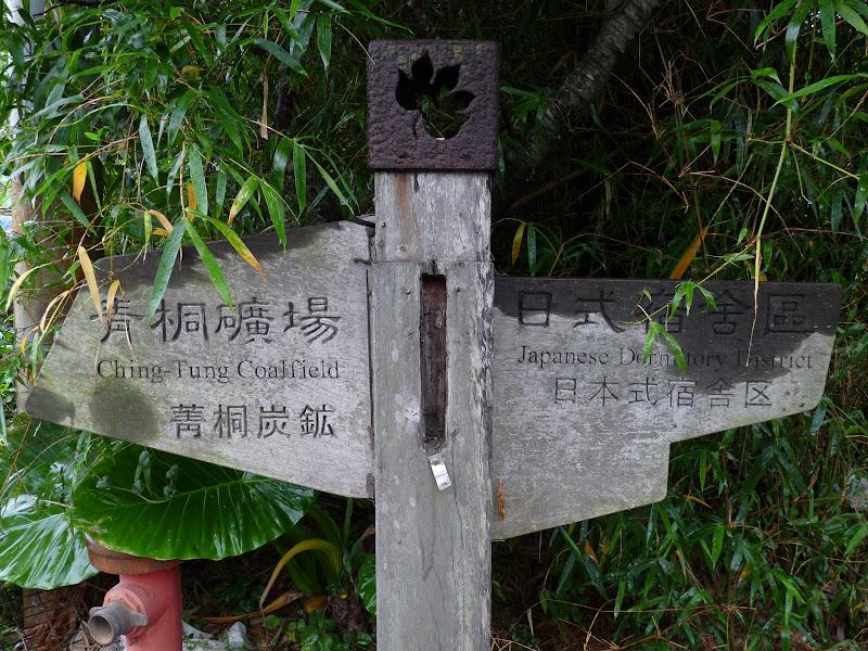 TAIWAN.Shen Keng , dans la banlieue de Taipei - P1100040.JPG