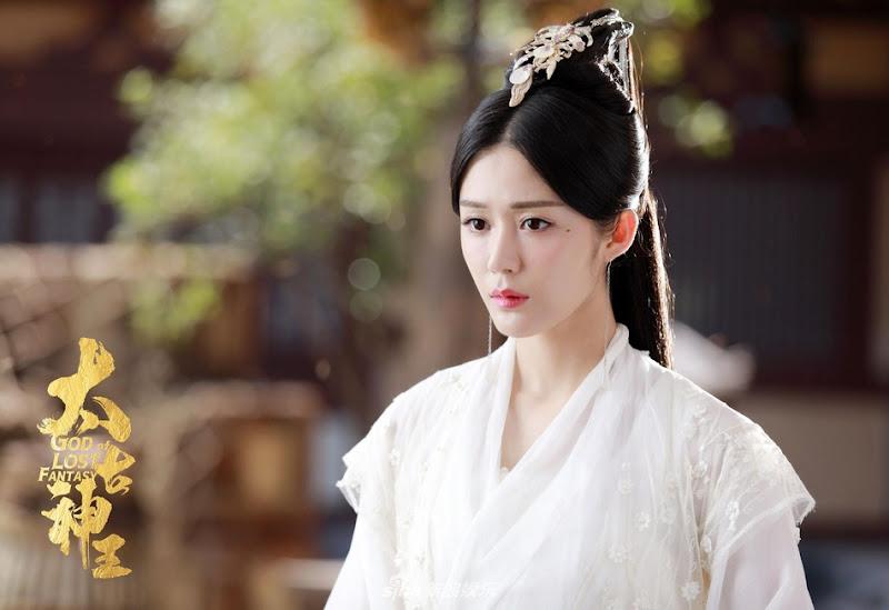 God of Lost Fantasy China Drama