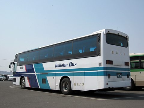 道北バス「サンライズ旭川釧路号」 1040 リア