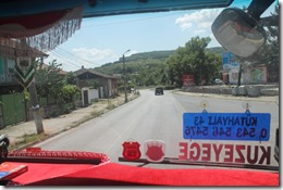 Балкани372