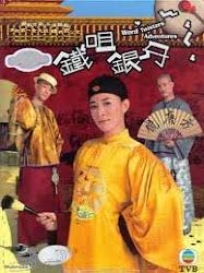 Word Twisters Adventures TVB - Thiên lý công đường