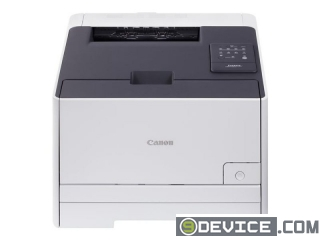 pic 1 - the best way to down load Canon i-SENSYS LBP7110Cw inkjet printer driver