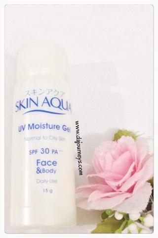 Skin Aqua UV Moisture Gel