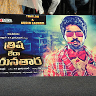 Trisha Ledha Nayanthara Audio Launch