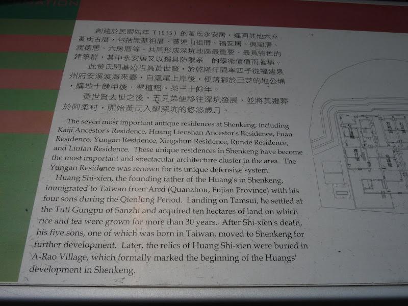 TAIWAN.Shen Keng , dans la banlieue de Taipei - P1090940.JPG