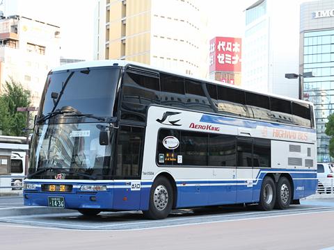 JR東海バス「ドリームなごや3号」 744-05994 プレミアムシート仕様車