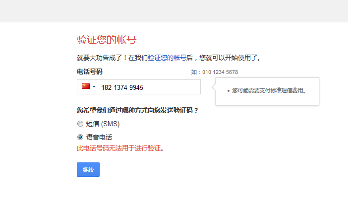 I can't register youtube account,the Phone number can not be used