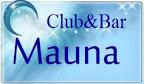 Club&Bar「Mauna 」(^▽^)