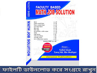 Faculty Based Math Job Solution -  PDF Download