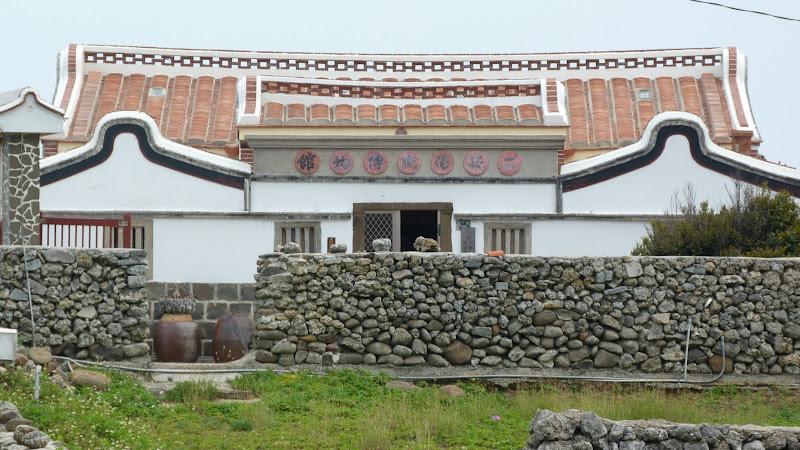 TAIWAN Archipel de Peng Hu - P1120790.JPG
