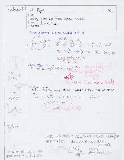 Hogeonys_Notetaking_Fundamental_of_Physics_%2525ED%25258E%252598%2525EC%25259D%2525B4%2525EC%2525A7%252580_15.jpg
