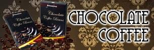 Cokelat Kopi