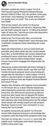 """""""Being disrespectful to Tun""""? Bukannya dia kata Mahathir tak reti tulis ucapan pun! PTD ni sikit pun tak kritik Mahathir, sentap kenapa?politik"""