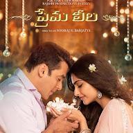 Salman Khan Prema Leela Posters