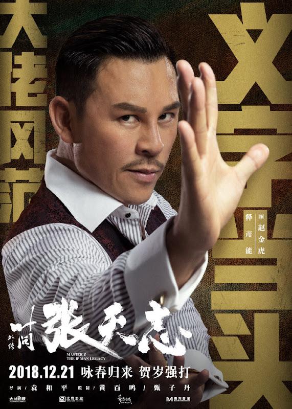Master Z: The Ip Man Legacy China / Hong Kong Movie