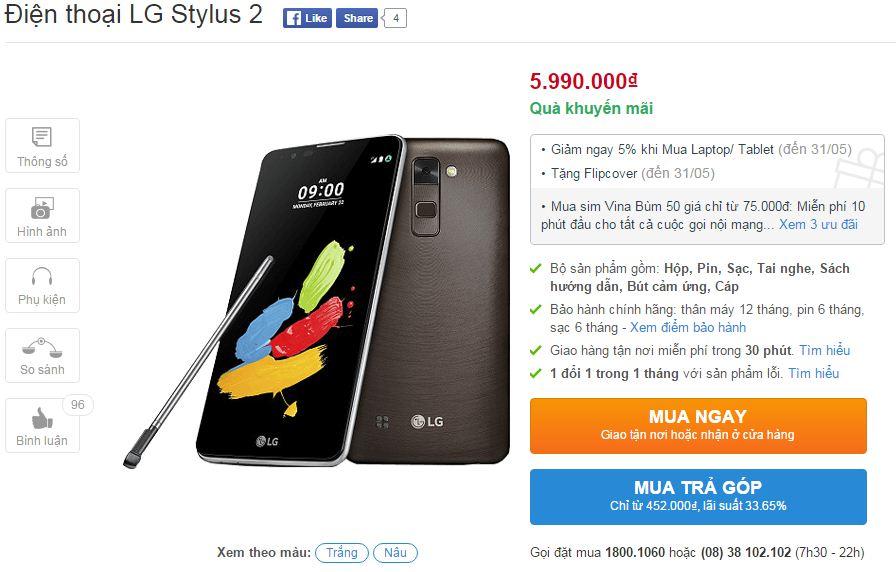 LG Stylus 2 lên kệ