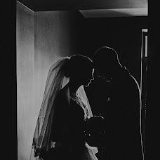 Wedding photographer Anatoliy Volokh (COMILFO77). Photo of 26.11.2014
