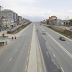 A one-week injunction has been added in the Kathmandu Valley from today