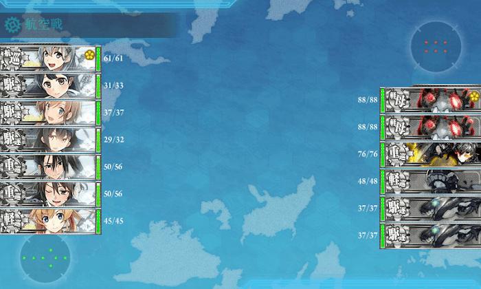 艦これ_2018年_冬イベ_E6_撃破ゲージ3_17.png