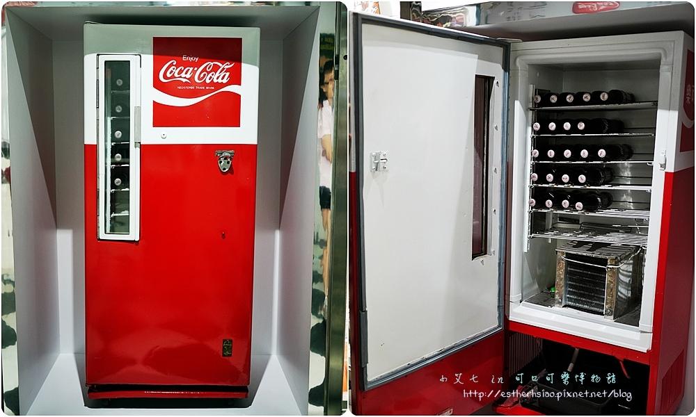 33 省電冰箱