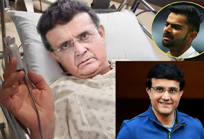 Sourav Ganguly admitted to hospital in Kolkata, regains consciousness after undergoing primary angioplasty