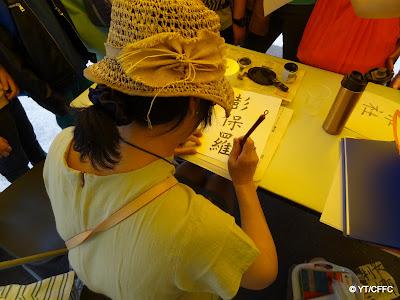 Fête de quartier Paris-Belleville 20e : la calligraphe à l'oeuvre