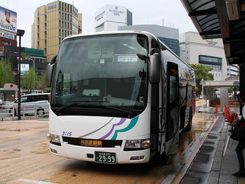 名鉄バス「名神ハイウェイバス京都線」 2115 名古屋駅新幹線口改札中