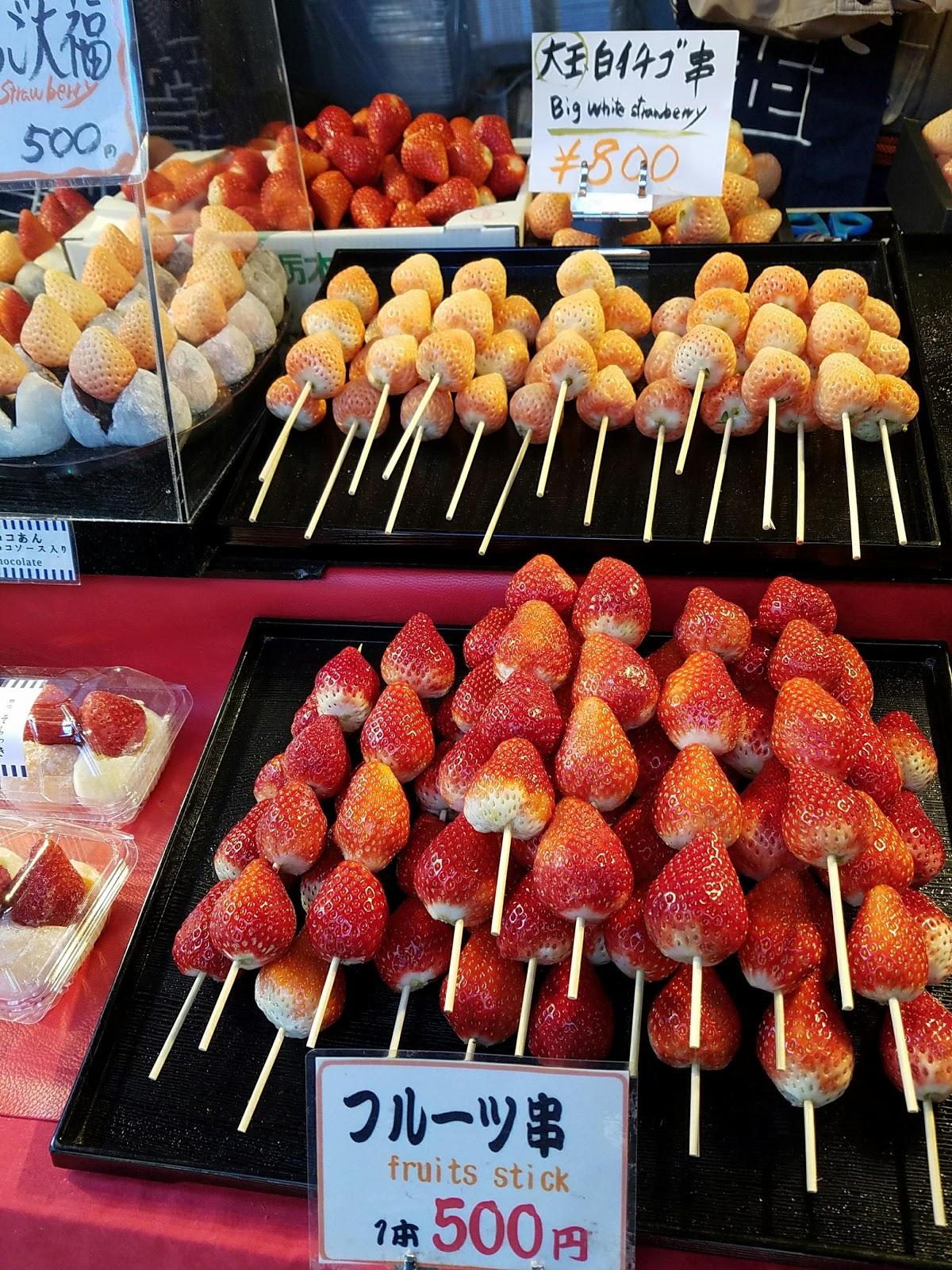 ichigo tokyo japan sweet delicious fruit