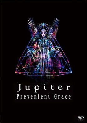 [MUSIC VIDEO] Jupiter – Prevenient Grace (DVDISO)