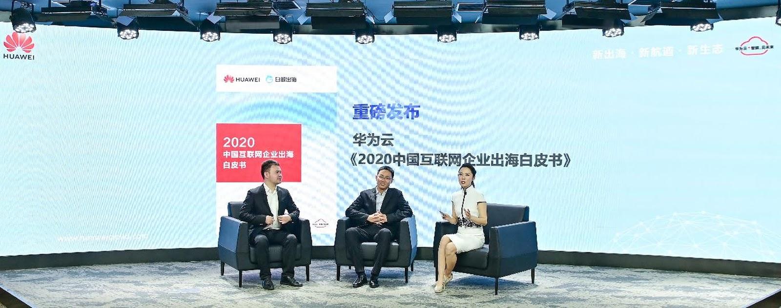 HUAWEI CLOUD ก้าวไกลระดับโลก สู่ผู้นำกลุ่มธุรกิจอินเทอร์เน็ตใน Asia Pacific พร้อมขยายครอบคลุมตลาดทั่วโลก