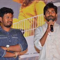 Chinni Chinni Ashalu Naloregane Movie Trailer Launch