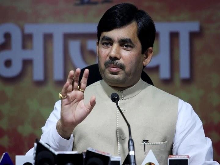 सैयद शाहनवाज हुसैन को बिहार विधान परिषद भेजेगी BJP, केंद्र से राज्य की राजनीति में होगी एंट्री
