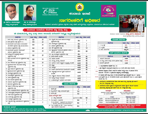 All services of the Karnataka Revenue Department, for information on the period of time to be charged