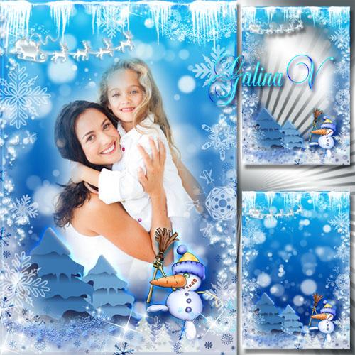 Новогодняя рамка - Голубая сказка